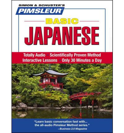 Pimsleur Japanese Level 1 CD Learn to Speak and Understand Japanese with Pimsleur Language Programs Comprehensive