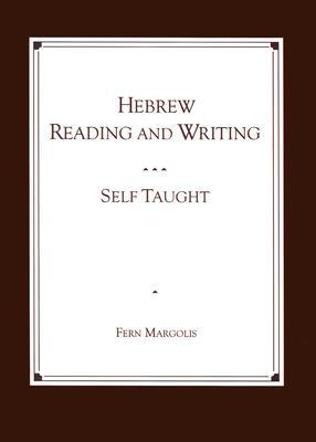 Hebrew Reading and Writing: Self Taught