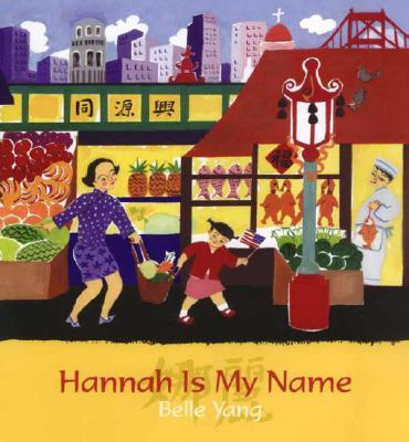 General online ereader books texts directory page 11 kindle free e book hannah is my name by yang 0763622230 pdf fandeluxe Ebook collections