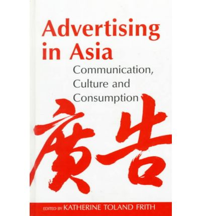 investigate the role of advertising in a culture of consumerism Advertising effects certainly the messages' power of persuasion is compelling, the task force found studies cited in the report have shown that after just one exposure to a commercial, children can recall the ad's content and have a desire for the product.