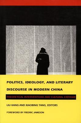 Social and Political Thought in Chinese Philosophy