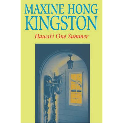 maxine hong kingston essays for scholarships