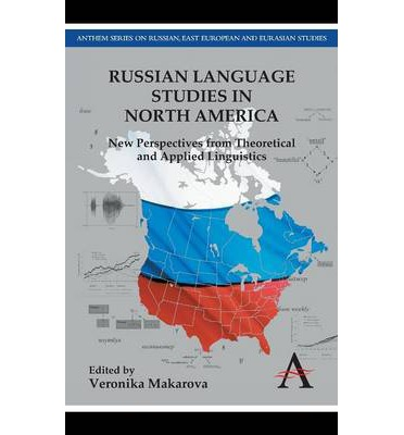 Russian Language Programs You 19
