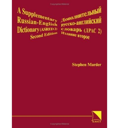 Oxford Russian Dictionary - Free download and software