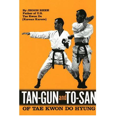 Tan-Gun and To-San of Tae Kwon Do Hyung