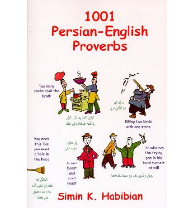 50 most important proverbs in english Start studying the 50 most important english proverbs learn vocabulary, terms, and more with flashcards, games, and other study tools.