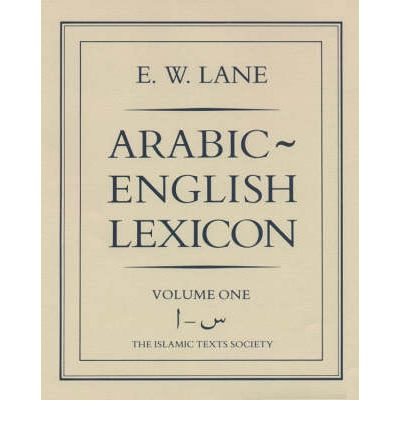 arabic english thematic lexicon Arabic english online translation arabic english dictionary, monolingual arabic dictionary and other resources for the arabic language.
