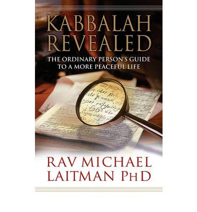 Kabbalah Revealed