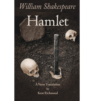 the growing pains in hamlet a play by william shakespeare