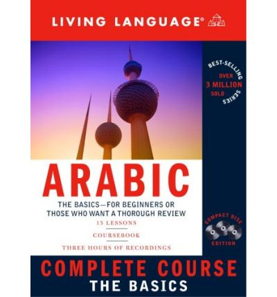 Arabic Complete Course