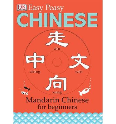 Easy-peasy Chinese