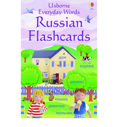 Everyday Words Flashcards: Russian