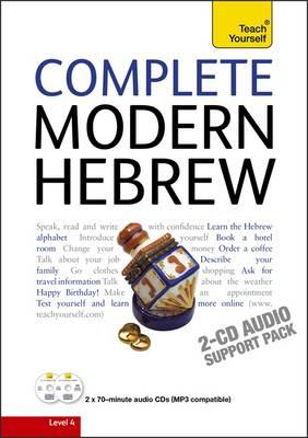 Complete Modern Hebrew Beginner to Intermediate Course: (Book and ...