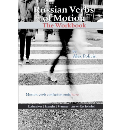 Russian Verbs Have Few 118