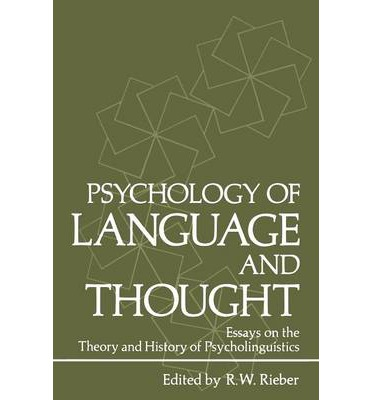 unobtrusive communication essays in psycholinguistics Answer the following essay questions to the best of your ability, using external sources if needed 1 you are a new theorist in the field of psycholinguistics and are trying to determine which perspective you are willing to take on how individuals acquire language.