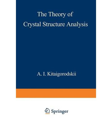 an analysis of the theory and structure of exchanges A theoretical and empirical framework for analyzing the term structure of exchange rate expectations1 michael g porter this paper is adapted from a section of the author's unpublished doctoral dissertation, international interest rate differentials interpreted as behav- ior towards exchange rate expectations,.