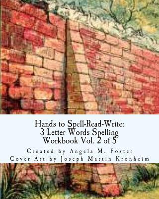 spell to write and read Read reviews of spell to write and read written by homeschoolers who have used spell to write and read themselves click on in and visit us.