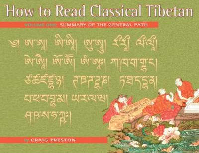 How to Read Classical Tibetan (Volume 1) : Summary of the General Path