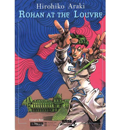 Rohan at the Louvre