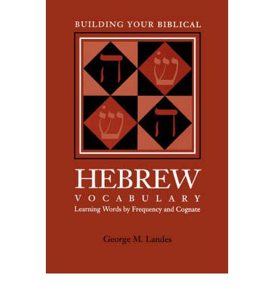 Building Your Biblical Hebrew Vocabulary : Learning Words by Frequency and Cognate