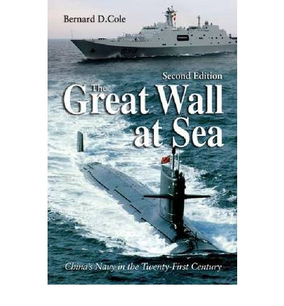 The Great Wall at Sea
