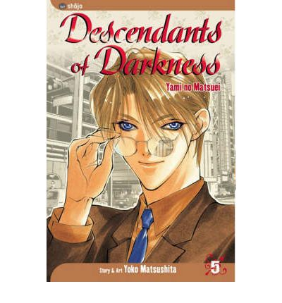 Descendants of Darkness: Yami no Matsuei