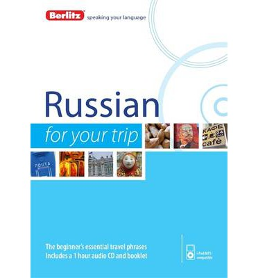 Your Language Russian 51