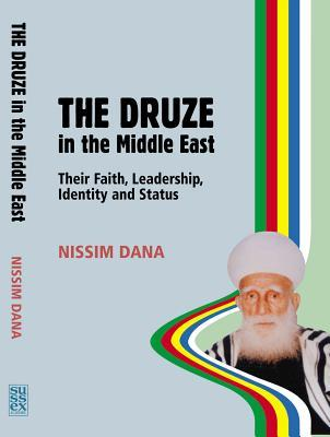 Israel's Druze Minority Furious over Apartheid Law, Given their Military Service.