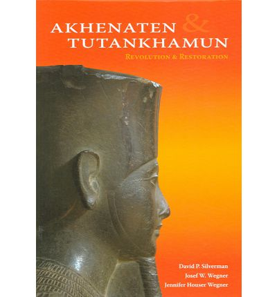 Akhenaten and Tutankhamun