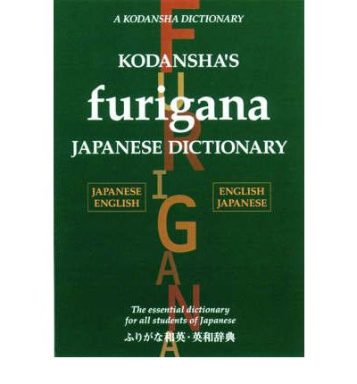 Japanese Picture Dictionary Pdf