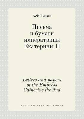 Письма и бумаги императрицы Екатерины II : Letters and papers of the Empress Catherine the 2nd