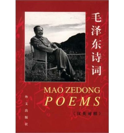 Mao Zedong Poems