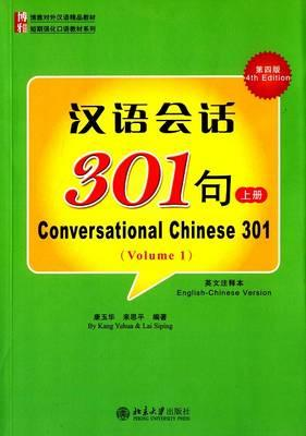 English Conversation Book Pdf