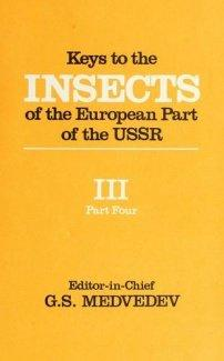 Keys to the Insects of the European Part of the USSR: Hymenoptera Volume 3