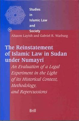 sharia law in the sudan The report concludes that sudan's public order laws, which have enforced strict  moral codes since the introduction of sharia laws in 1983, have.