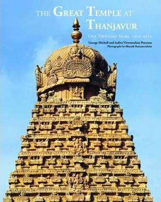 The Great Temple at Thanjavur