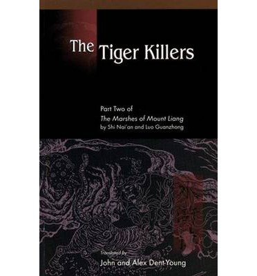 The Tiger Killers