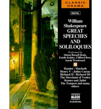 an analysis of hamlets soliloquy in hamlet a play by william shakespeare Read hamlet's famous soliloquy by shakespeare along with a modern translation, analysis, facts 3 the first american performance of 'to be or not to be' was by lewis hallam, who played hamlet in the 6 there is evidence that william shakespeare played the ghost of hamlet's father in the play.