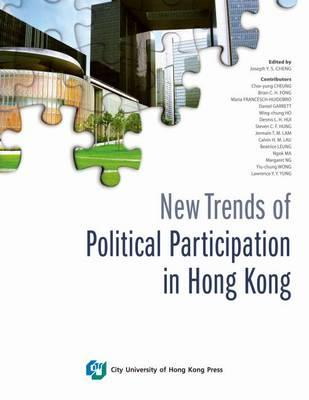 the political participation of hong kong chinese This study addresses the scholarly debate between assimilation and transnationalism through analyses of public opinion data collected mainly in california and from residents of chinese descent whose families originated from the chinese mainland, taiwan, hong kong, and elsewhere in asia.
