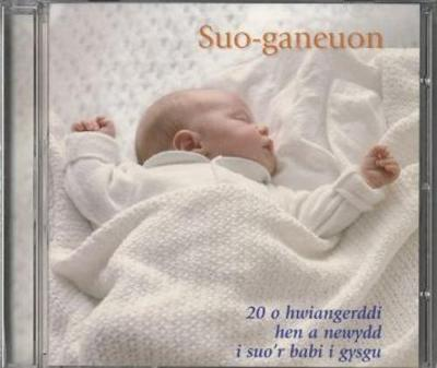 Suo-Ganeuon (CD) (SCD2402)