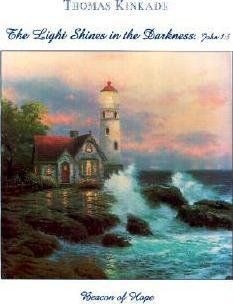 Lighthouse Merchandise Bag 250pk
