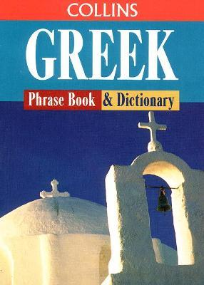 Greek Phrase Book and Dictionary Tape
