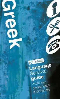 Collins Greek Language Survival Guide CD Pack