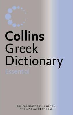 Collins Essential Greek Dictionary