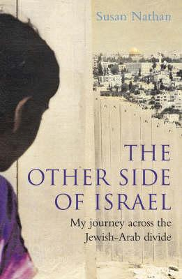 The Other Side of Israel