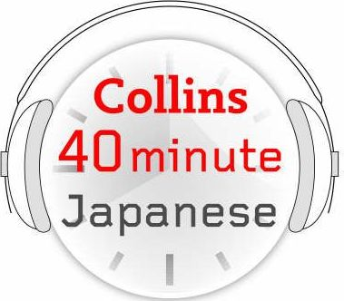 Collins Japanese 40 Minute Audio
