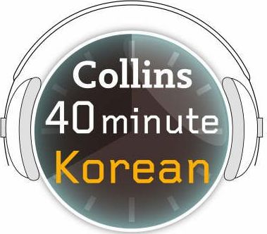 40-minute Korean