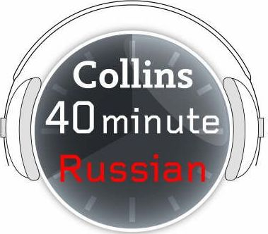 40-Minute Russian