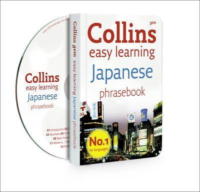 Collins Japanese Phrasebook and CD Pack
