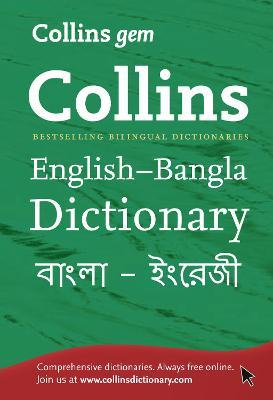 Collins Gem English-Bangla/Bangla-English Dictionary